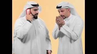 شاهد دشداشة الجزيرة || Al Jazzera Kuwait