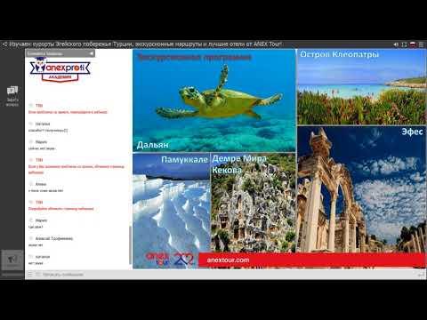 Изучаем курорты Эгейского побережья Турции от ANEX Tour!