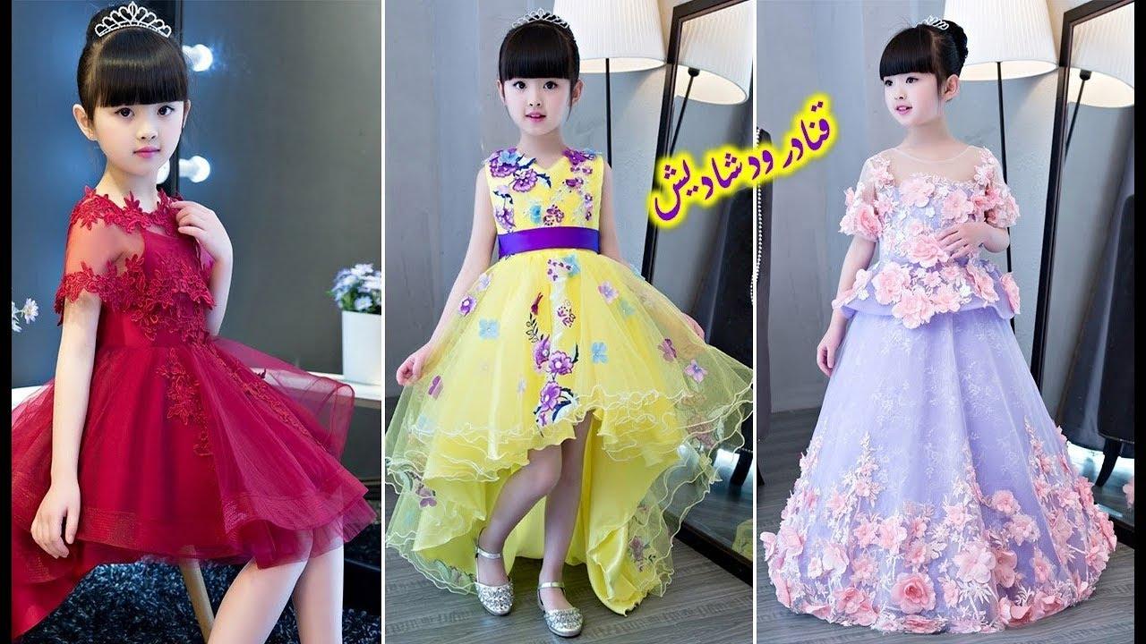 61b8e3bb940dd اجمل فساتين زفاف ومناسبات للاطفال بأجمل الالوان👗🌸 2018 wedding dresses  for kids
