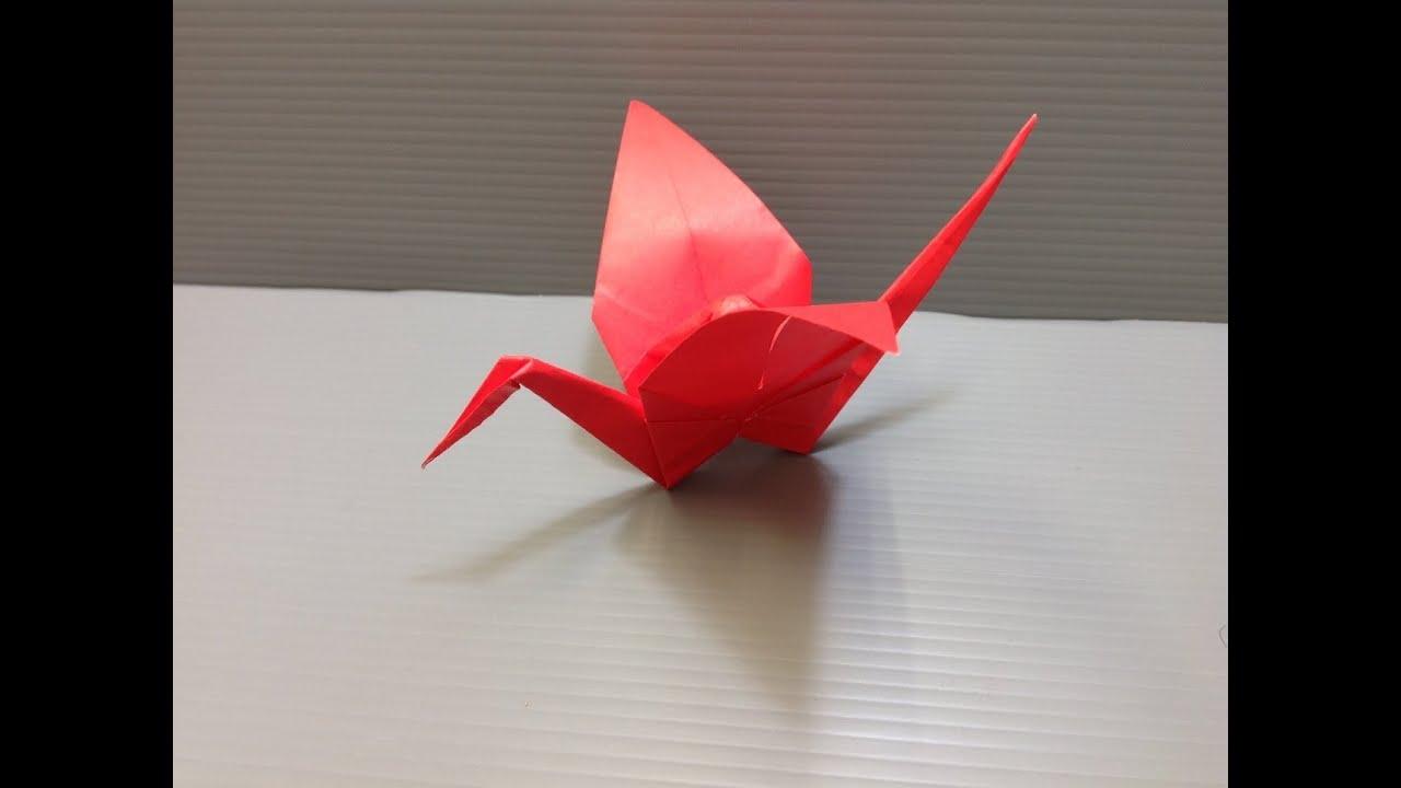 Papercraft Daily Origami: 001 - Crane