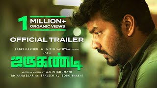 Jarugandi - Moviebuff Trailer | Jai, Reba Monica John,  Daniel Pope - Directed by A.N. Pitchumani
