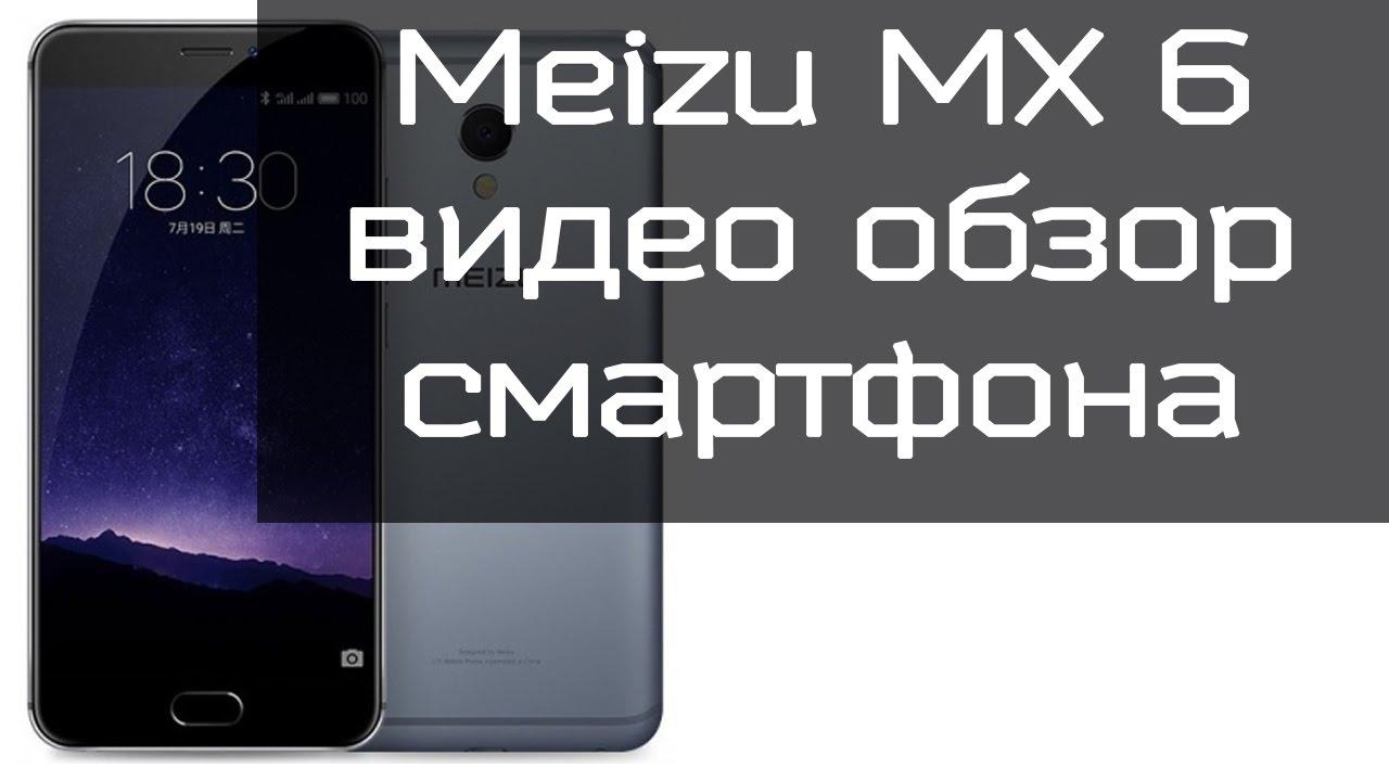 Обновляемые таблицы сравнения цен на телефоны серии meizu m5 на aliexpress помогут вам купить этот телефон ещё дешевле.