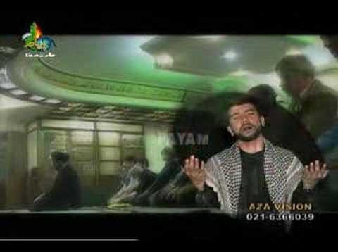 Dua Karo ke Zahure Imam hojaye -Ali safdar