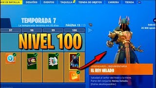 **SEASON 7** SKIN LEVEL 100! ALL PURCHASED! FORTNITE: Battle Royale