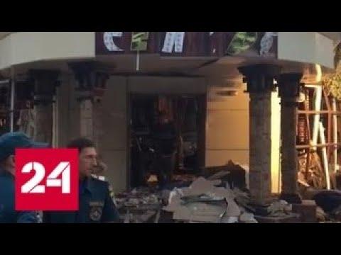 Появилось видео из донецкого кафе, где был убит Захарченко - Россия 24