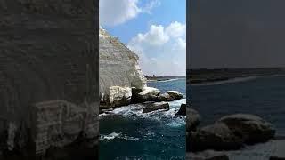 Гуляем/грот/море/пещеры/РОШ-а-Никра/прогулка/север страны/путешествие/красота / Видео