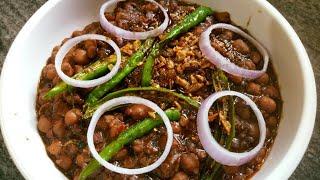 Amritsari Pindi Chole Recipe | Pindi Chole Recipe | Amritsari Chole Masala