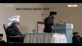 Jalsa Salana Qadian 2014 - Emotional Moments - Murtaza Mannan Nazam -
