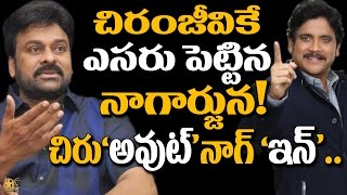 Chiranjeevi out of mek? | tollywood gossips | tollywood boxoffice tv