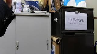 桑田佳祐さんとMr.Childrenの「奇跡の地球」をハーモニカで吹いてみまし...