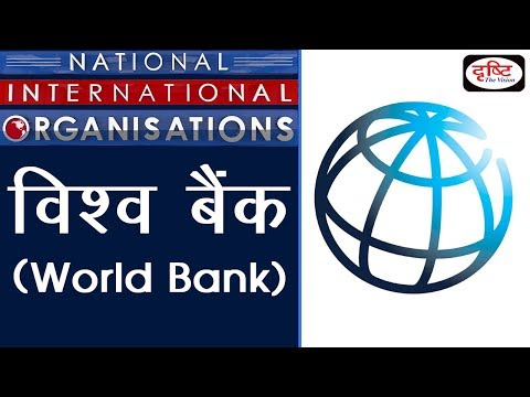 World Bank - National/International Organisations