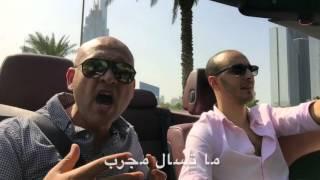ahmed adaweya mesafer احمد عدويه مسافر