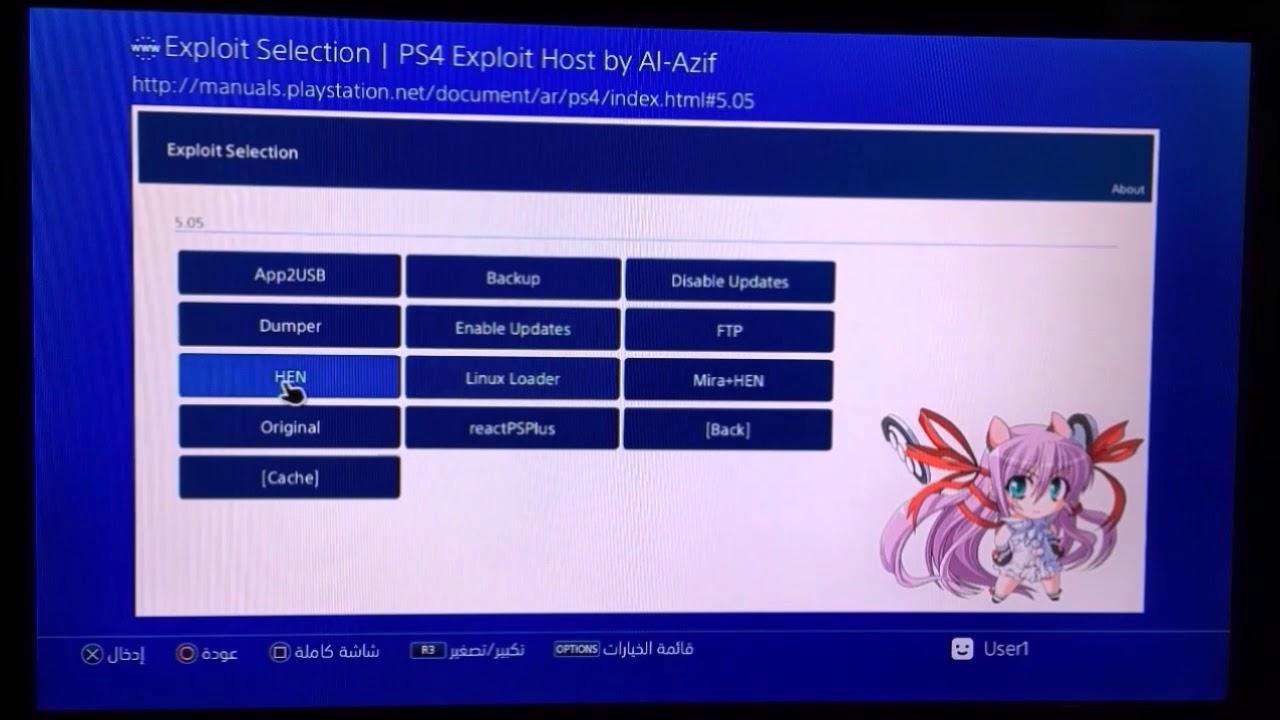 Exploit PS4 5 05 Jailbreak With New HEN v1 7 Offline