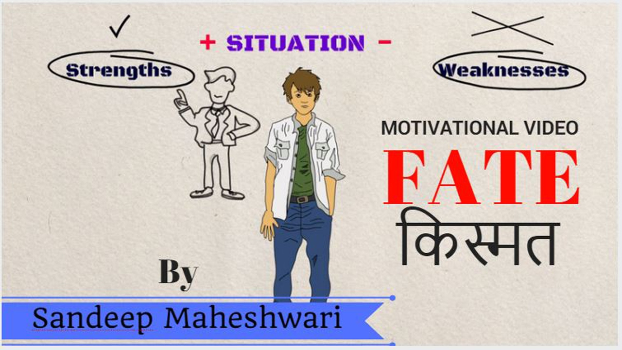 fate in hindi