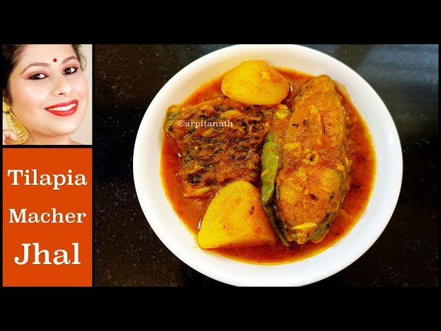 তেলাপিয়া মাছের ঝাল || Tilapia Macher Jhal || Tilapia Fish Curry || Arpita Nath