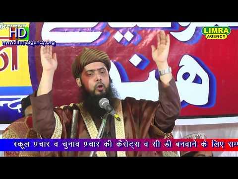 Sayyad Talha Ashraf Miya Kichauchvi Part 2  11 May 2016 Nakkhas Lucknow HD India