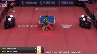 Sun Yingsha vs Kihara Miyuu | WS | China Open 2017 Thanks For Watch...