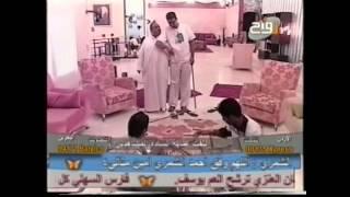 بيت عرسان - أحلى مقاطع محمد الرفاعي