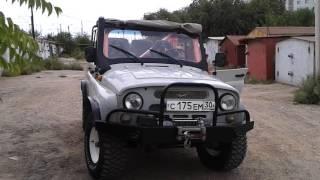 Вещь - УАЗ 31512