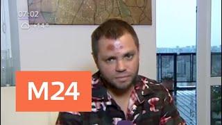 Солист группы Градусы попал в аварию по дороге в аэропорт - Москва 24