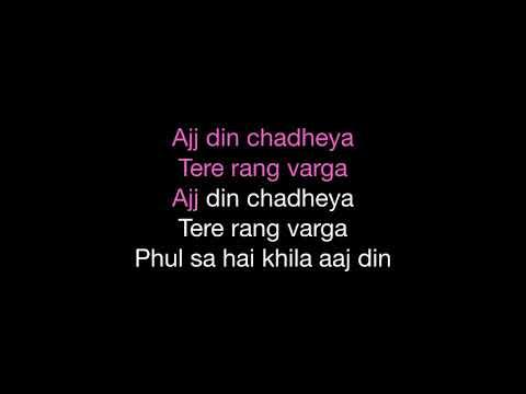 Aaj Din Chadeya | Karaoke | Key : Original | Namita Choudhary | Love Aaj Kal