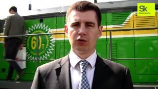 СТМ. Локомотив с гибридным приводом SynaraHybrid