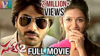 Satya 2 Telugu Full Movie HD | Sharwanand | Anaika Soti | Anjali Gupta | RGV