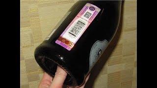 Рассказываем, зачем на дне бутылок для вина сделано это углубление