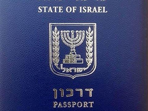 Может ли христианин получить гражданство Израиля? - YouTube