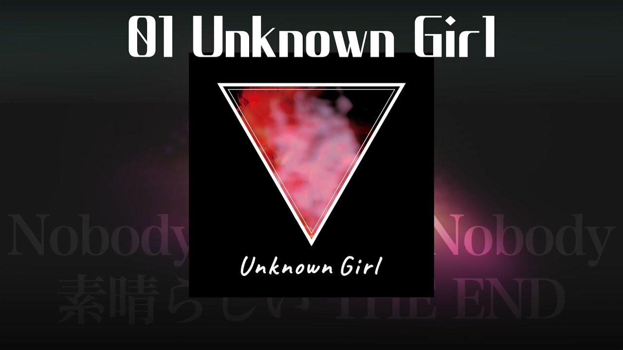 【新譜制作】Unknown Girl / Uyu with Soshi Hosoi【PV】
