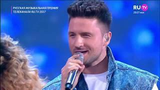 Премия Ru TV 2017.05.27  Сергей Лазарев - Лаки Стрэнджер