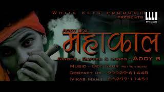 Mahadev bhkt