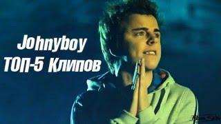 Johnyboy - ТОП-5 Клипов.