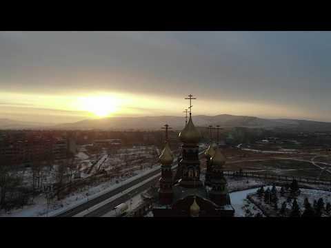 Зимнее Забайкалье 2020. Город Краснокаменск.