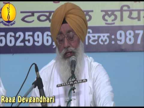 Raag Devgandhari: Bhai Sahib Bhai Manjit Singh ji - AGSS 2014