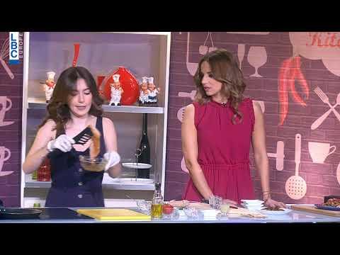 بتحلى الحياة - فقرة الطبخ مع الشيف تينا وازيريان  - نشر قبل 14 ساعة