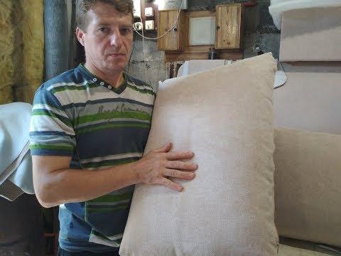 Вопрос: Как очистить диванные подушки?