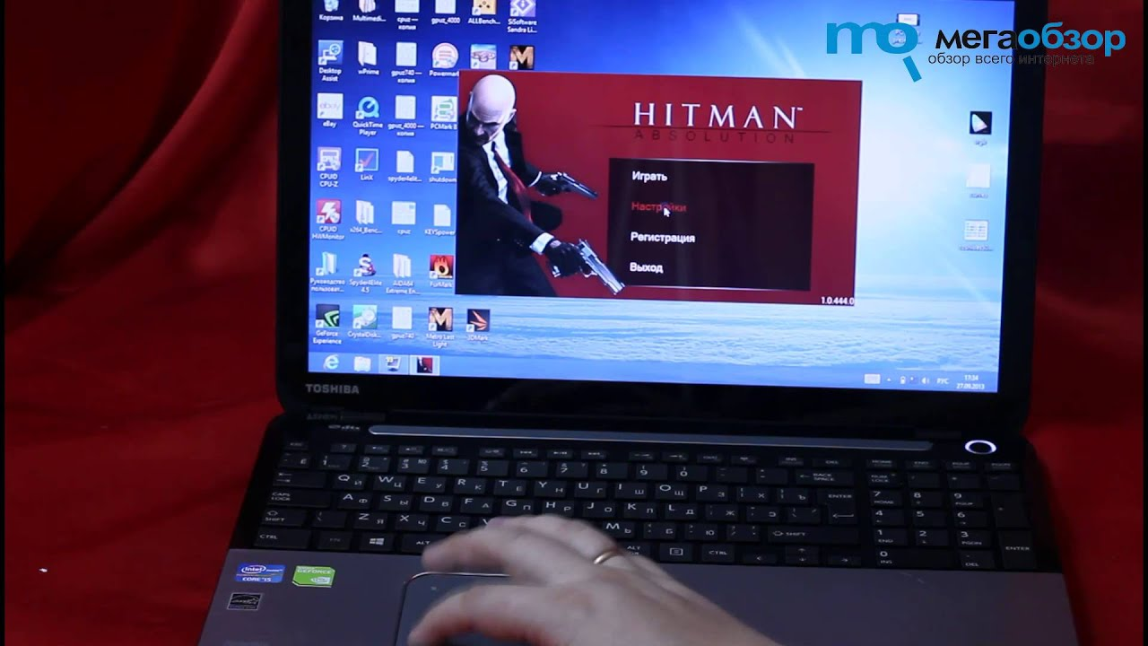 Toshiba Satellite S50T-A Driver for PC
