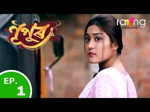 Nupur- নূপুৰ   07th Jan 2019   Full Episode   No 01