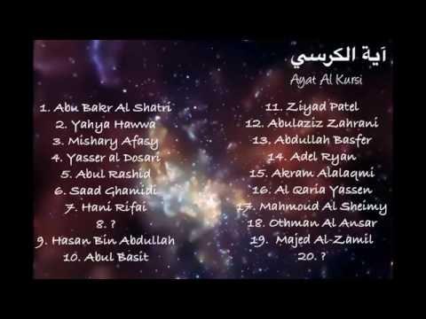 AYAT KURSi against [JiNN, Shaytan, MAGiC, SiHR, Evil-Eye] repeated (20x)