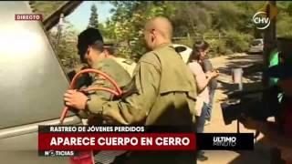 Chilevisión - EXTRA - Hallan cuerpos en el cerro Provincia
