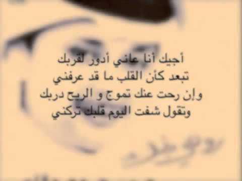 عبدالمجيد عبدالله   روحي تحبك   YouTube