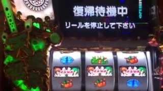 麻雀物語3 逆押ししてたら、どエライことおきたがな(;゚Д゚)! thumbnail