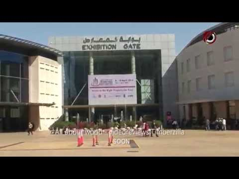 معرض دبي للاخشاب 2014 | DUBAI INTERNATIONAL CONVENTION AND EXHIBITION CENTRE