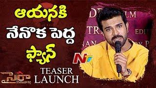 Download Video Ram Charan Superb Speech at Sye Raa Narasimha Reddy Official Teaser Launch | Chiranjeevi MP3 3GP MP4