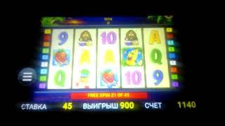 СОРВАЛ ДЕНЕГ в КАЗИНО (мобильная версия) Обзор Игрового Автомата--