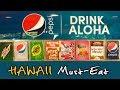 ハワイ通のハワイおすすめ食べ物&ハワイレストラン5選