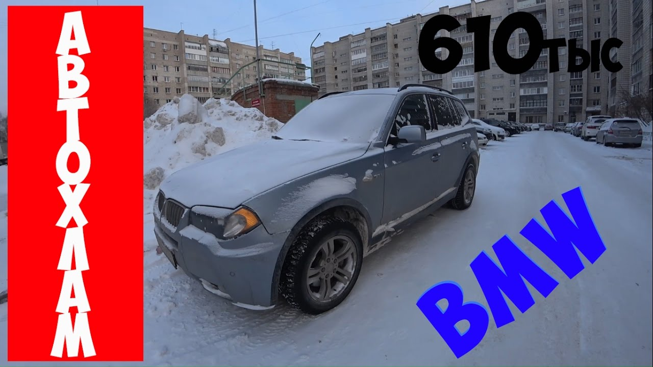 ПРОДАЖА АВТО Lexus IS 250 2008 - YouTube