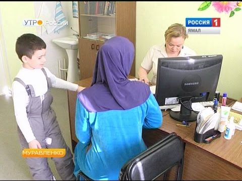 Перед школой – по врачам. В Муравленко идет детская диспансеризация
