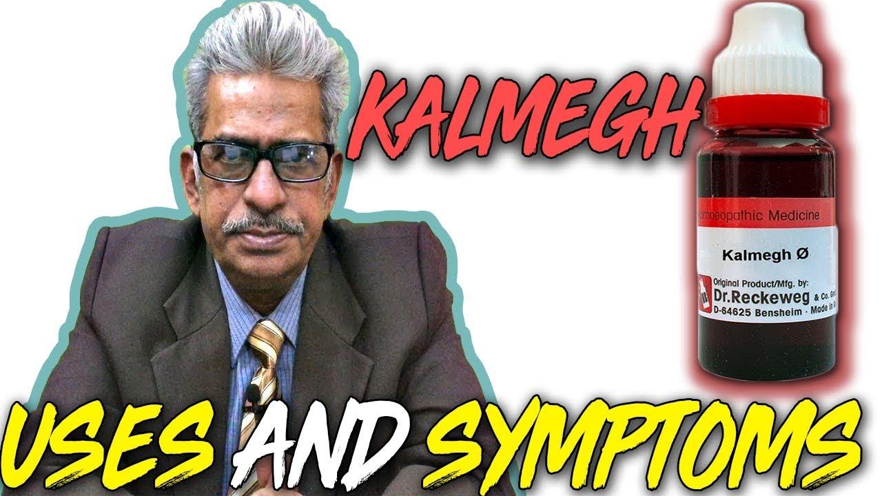 Andrographis Paniculata (Kalmegh) in Hindi - Uses & Symptoms by Dr P  S   Tiwari